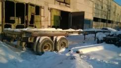 Одаз 9370. Продам полуприцеп контейнеровоз ОДАЗ 9370, 20 000кг.