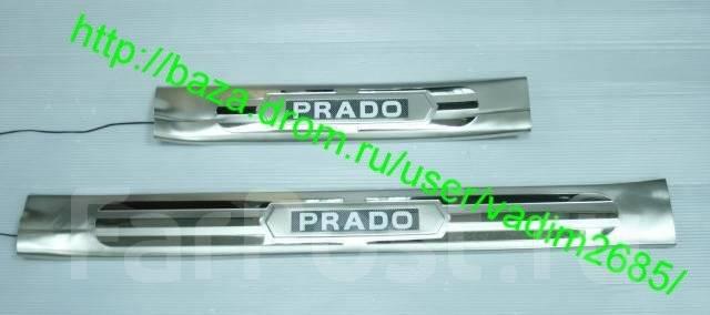 Обвес кузова аэродинамический. Toyota Land Cruiser Prado. Под заказ