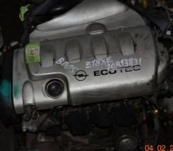 Двигатель Z18XE OPEL
