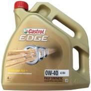Castrol Edge. Вязкость 0W40, синтетическое