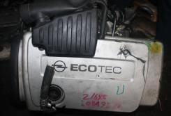 Двигатель Z16XE OPEL