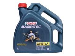 Castrol Magnatec. Вязкость 5W30, синтетическое