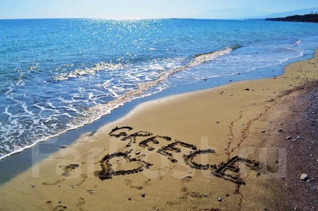 Греция. Родос. Пляжный отдых. Греция! Раннее Бронирование! Скидки! Рассрочка!