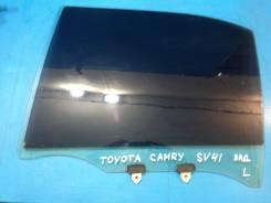 Стекло боковое. Toyota Camry, CV40, SV40, SV43, SV41, SV42, CV43 Toyota Vista, SV42, SV43, SV40, SV41, CV40, CV43 Двигатели: 3SGE, 3SFE, 3SGELU, 3SFSE...
