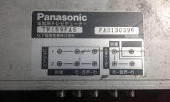 Звуковой процесор