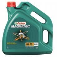 Castrol Magnatec. Вязкость 5W40, синтетическое