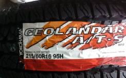 Yokohama Geolandar A/T G012. Грязь AT, без износа, 1 шт