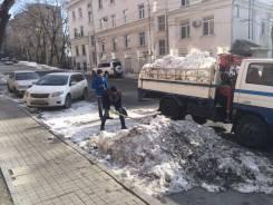 24 часа! Вывоз и уборка снега! Машина 2000 руб.! (6м3)