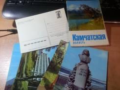 Открытки Камчатская Область СССР 1979г