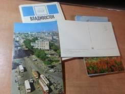 Продам Открытки г. Владивосток 1973 г. СССР
