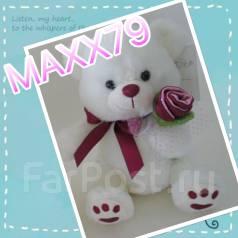 Милый медвежонок ко Дню Влюблённых!