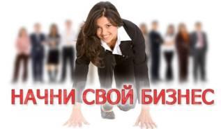 Продам готовый бизнес (контакты поставщиков для шоу Румов и магазинов)