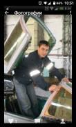 Автомеханик. Средне-специальное образование, опыт работы 12 лет
