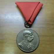 Редкая Jubilums Hof Medaille