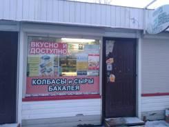 Торговые павильоны. Улица Орехова 45, р-н Ленинский округ, 12 кв.м.