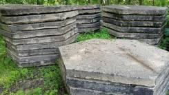 Продам плиты бетонные шестиугольные б / у в хорошем состоянии!