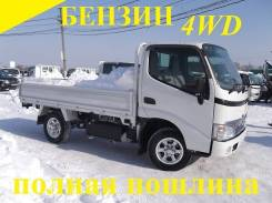 "Toyota Dyna. 4WD, бензин + ""автомат"", 2 000 куб. см., 1 500 кг."