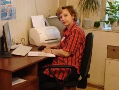 Секретарь-делопроизводитель. Высшее образование, опыт работы 14 лет