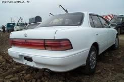 Багажный отсек. Toyota Vista, SV30 Toyota Camry, SV30