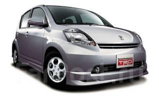 Обвес кузова аэродинамический. Toyota Passo, KGC10, KGC15, QNC10 Двигатели: 1KRFE, K3VE