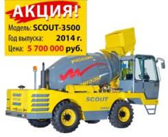 Piccini Scout 3500. Автобетоносмеситель Scout 3500, 4 400куб. см., 5,00куб. м.