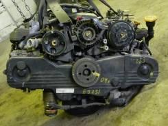 Двигатель EJ251 для Subaru Legacy