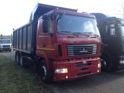 МАЗ. 6501B9, 11 120 куб. см., 20 000 кг.