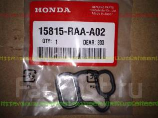 Прокладка клапана egr. Honda: Jazz, Fit Aria, CR-V, Airwave, Stream, Odyssey, FR-V, Accord Tourer, Stepwgn, Elysion, Mobilio Spike, Accord, Mobilio, C...