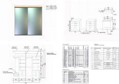 Дизайнер-конструктор мебели. Высшее образование, опыт работы 12 лет