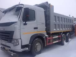 Howo A7. Самосвал HOWO A7 ZZ3327N3847P, 9 726 куб. см., 16 000 кг.