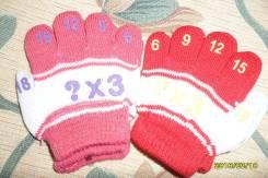 Перчатки. Рост: 80-86, 86-98 см
