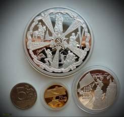 Набор 70 лет победы! 3 монеты! Великолепное качество!