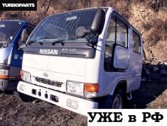 Карданный вал. Nissan Atlas, P8F23 Двигатель TD27