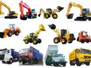 Выкуп спецтехники грузовиков