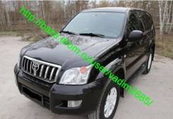 Накладка на фару. Toyota Land Cruiser Prado. Под заказ
