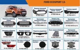 Бампер. Ford EcoSport, CR1, CBW, B515 Двигатель DURATEC. Под заказ