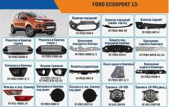 Клык бампера. Ford EcoSport, B515 Двигатель DURATEC. Под заказ