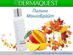 Пилинг Dermaquest MangoBrite