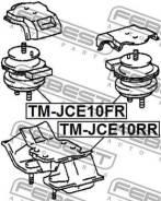 Подушка акпп, опора аккп gs 300 febest Tmjce10RR. Toyota Altezza, JCE10, JCE10W Toyota Aristo, JZS160, JZS161 Lexus: GS400, IS300, GS430, IS200, GS300...