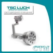 Трековый светодиодный светильник DSO11-2 CTM, ?100*180. Под заказ