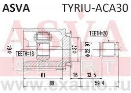 Шрус подвески. Toyota RAV4, ACA33, ACA31W, GSA33, ACA30, ALA30, ACA31 Двигатели: 2GRFE, 2ADFHV, 2ADFTV, 1AZFE, 2AZFE