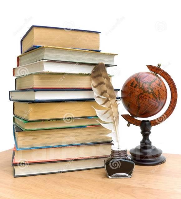 В помощь студентам курсовые контрольные ответы к ГЭК  Не агентство Помощь в написании Курсовых работ Докладов Контрольных работ Бизнес планов Отчётов по практике Решение задач