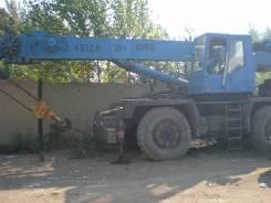 Юрмаш Юргинец КС-4372. Кран юрга кс-4372
