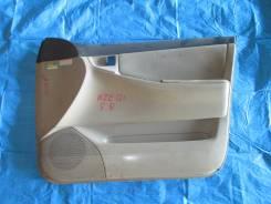 Обшивка двери передней правой Toyota Allex, Runx, Corolla Fielder, Corolla ZZE120