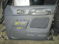Обшивка двери передней правой Toyota RAV4 SXA15G