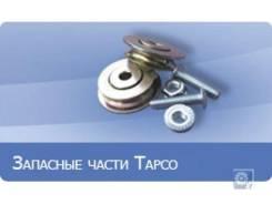 Направляющие ролики для ножа Tapco, Vanmark