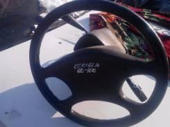 Руль. Toyota Corolla, AE101G, AE100, AE100G, AE102, AE101 Двигатели: 7AFE, 4AGE, 4AFE, 5AFE
