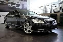 Комфортабельные авто на Вашу свадьбу и любые поездки
