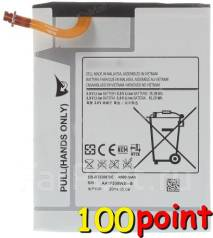 Аккумулятор для Samsung T230 Galaxy Tab 4 7.0, T231 Galaxy Tab 4 7.0 3