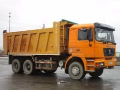 Shaanxi SX3255DR384. Shacman SX3255DR384 самосвал, 9 726 куб. см., 25 000 кг.